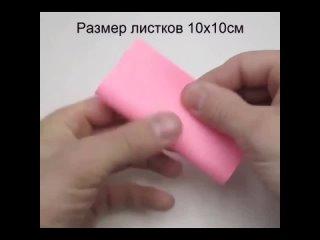 Очень красивая подделка из бумаги своими руками!