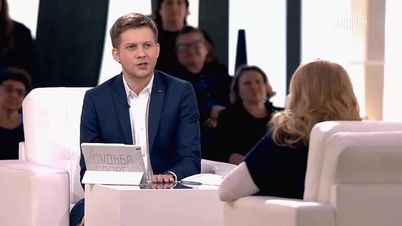 Гвоздикова рассказала что бывшая жена жарикова хотела облить её кислотой Судьба человека с Борисом корчевниковымм
