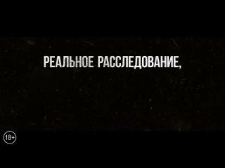 ЗАКЛЯТИЕ 3_ ПО ВОЛЕ ДЬЯВОЛА _ Финальный трейлер _ В кино с 10 июня(2)