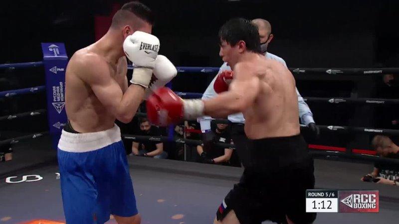 Вадим Туков vs Равшан Эргашев. RCC Boxing