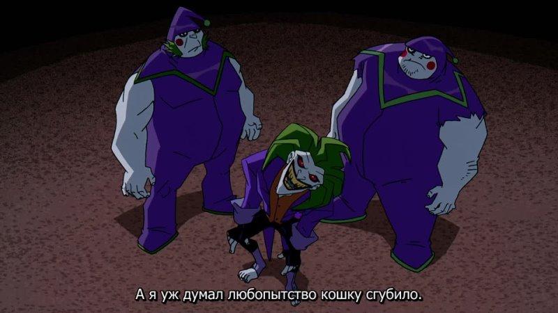 Бэтмен 2004 S3E07 Смеющиеся кошки Sub Toon Inc