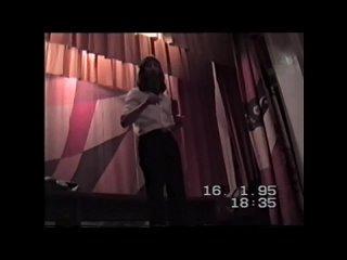 Лекционный Материал 05 ЯНВАРЬ 1995 год