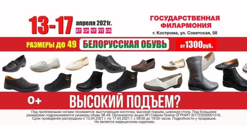 Реклама на телевидении в Костроме Реактив 8-953-656-02-80