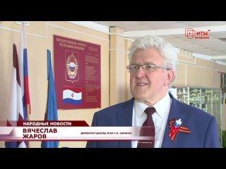 Вячеслав Жаров - о благоустройстве