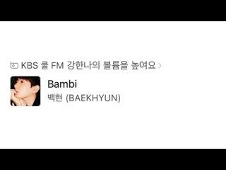 KBS Kang Hanna's Volume Up