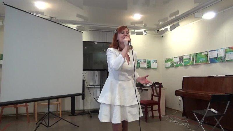 Поёт Оксана Дроздова СПб библиотека Крестовский остров 10 04 2021 г вид 2906
