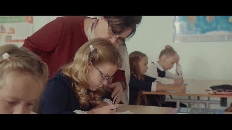 Учитель - незаменимая профессия!