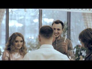 Wedding Clip T&