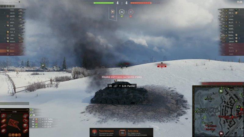 Wоrld Of Tanks