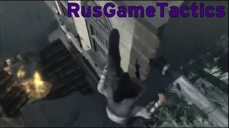 [ReactionMoment] Реакция Летсплейщиков на смерть Марио Аудиторе а Assassin`s creed Brotherhood