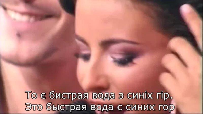 Ани Лорак - Червона руту (Перевод)