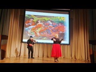 Гитара Татьяна Морозова и Марина Ракова, Цыганский танец Жемчужина востока