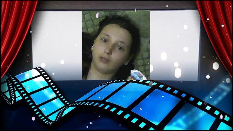 Я в этом фильме главный актёр! Лилия.mp4