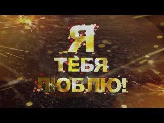 Я ВСЮ ЛЮБОВЬ ОТДАМ ТЕБЕ. Автор и исполнитель Анатолий Кулагин