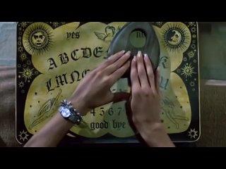 Колдовская доска (1986 г., Великобритания, США, ужасы триллер детектив)