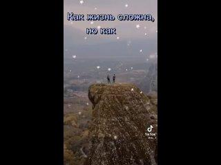 Nata Totiştan video