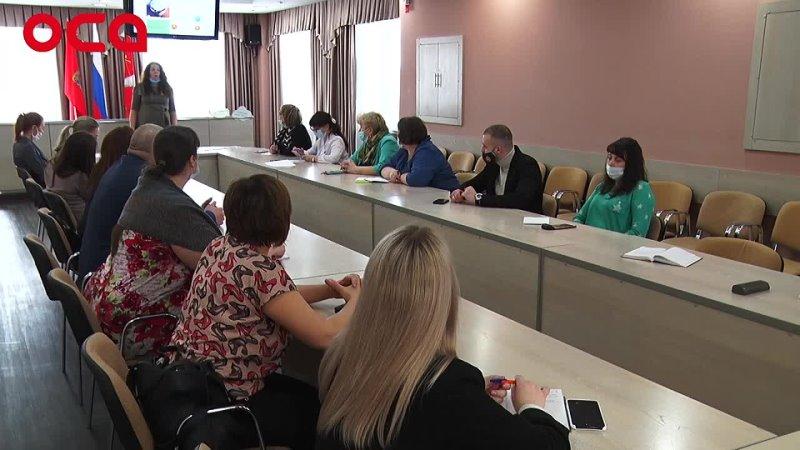 На одной волне РУСАЛ объявил о старте конкурса грантов