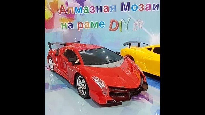 Машина на ру🍀 Цена - 950 рублей 🍀✅По наличию уточняйте по ☎Тел. 8-911-445-17-16📱или сообщением-