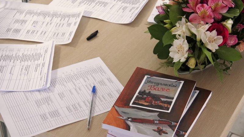 Театрализованная презентация книги «Мичуринский вальс»