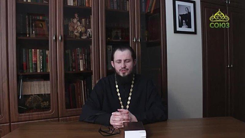 Слово пастыря От 14 марта Христианское милосердие