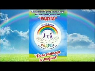 Видео от Гаусо-Кцсона-Радуги-Мтза-Сза-Рта-Буга Районе