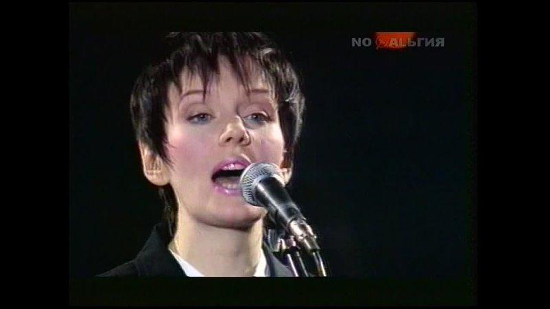 Валерия Москва слезам не верит