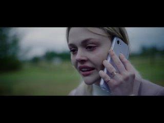 Он тебя не отпустит (2020)/ русский трейлер