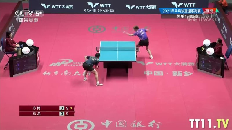Ma Long vs Fang Bo | Chinese WTT Trials and Olympic Simulation 2021 | 14