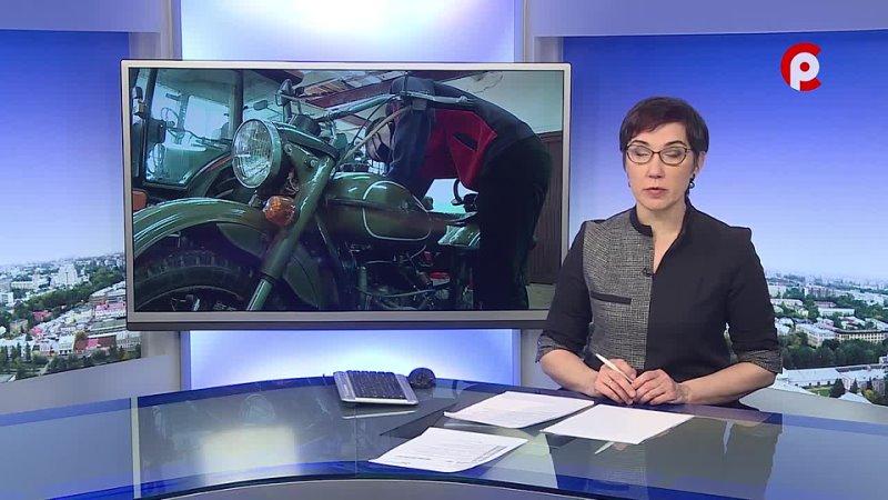 Первокурсники Вологодской ГМХА купили мотоцикл «Урал» и возродили технический кружок Русский Север