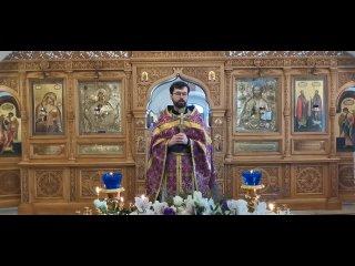 Проповедь в день Субботний поминовения усопших свящ. Александр Сатомский