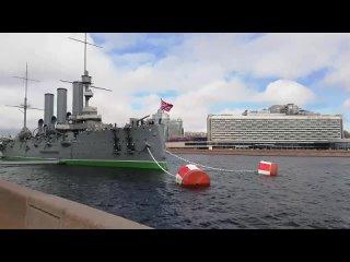 2021/апрель, 8 - Санкт-Петербург/Петроградская набережная, крейсер ''Аврора''