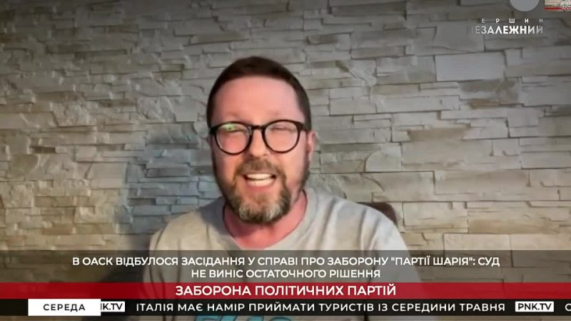 Шарий заплачу Кириллу Сазонову $50 и завтра он будет облизывать меня