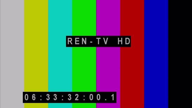 Начало эфира РЕН ТВ HD 19.04.2021