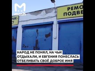 ДТП Москва - Мэр Липецка