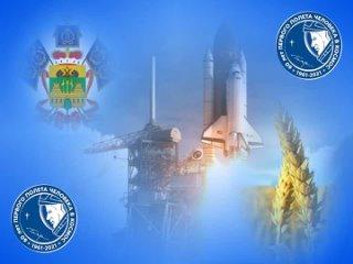 Кубань и космонавтика (6+)