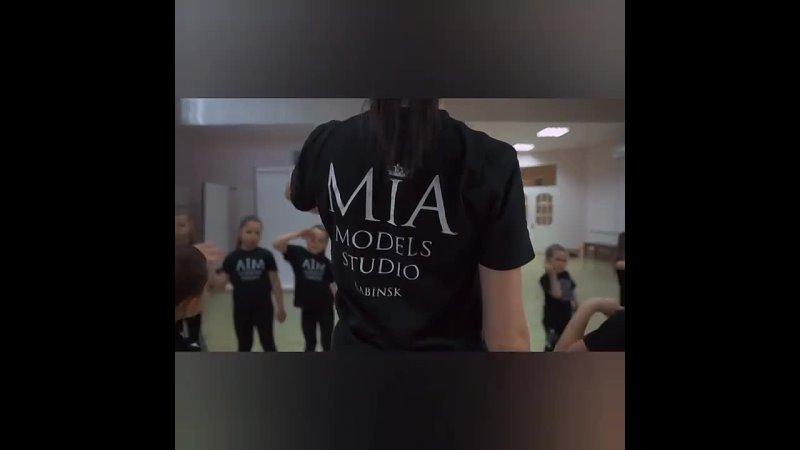 Модельная студия MiA Models @ mia labinsk ведёт набор девочек и мальчиков в младшую группу 4 5 7 лет среднюю группу с 7 11 лет