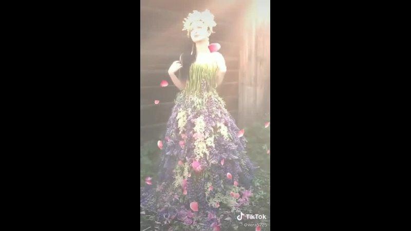 🎼💃Сшить бы платье себе из Вечности