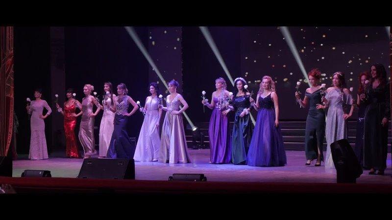 Миссис 2021 Ленинск Кузнецкий Выход в вечерних платьях
