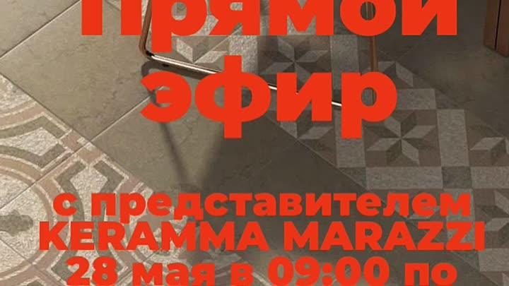 Видео от Татьяны Маховой