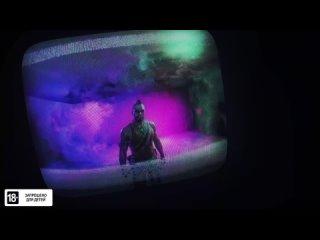 Far Cry 6 Ваас Монтенегро Трейлер Season Pass
