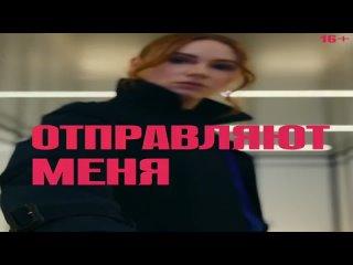 Пороховой коктейль / Gunpowder Milkshake (2021) HD Трейлер на русском