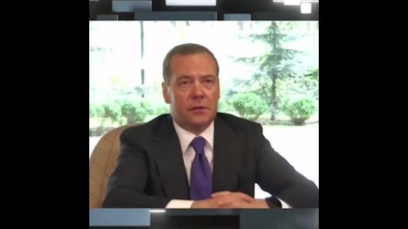 Медведев допустил обязательную вакцинацию от коронавируса в России