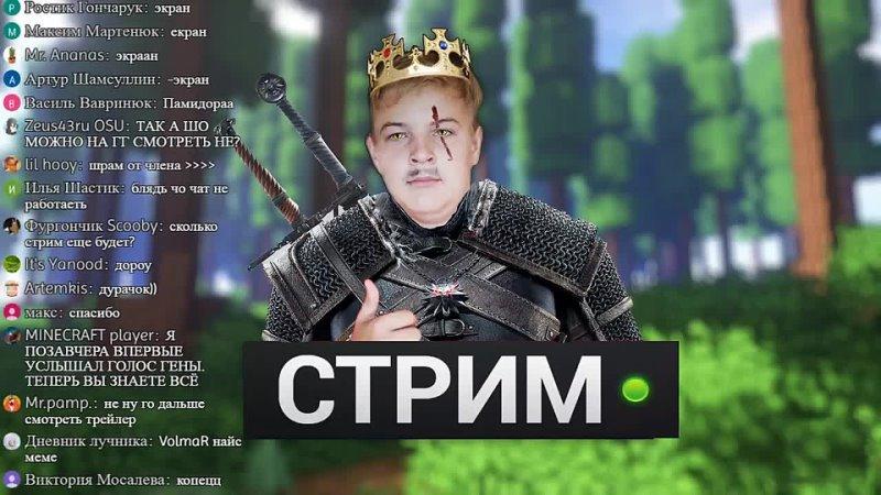 ФУГА TV СП м ВЕДЬМАК В МАЙНКРАФТЕ IP в описании мат