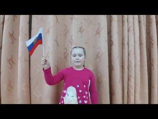"""Бородуля Анна """"Девочка Россия"""" на конкурс """"Почему я горжусь Россией?"""""""