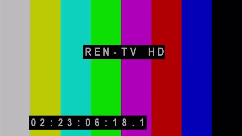 Полная профилактика РЕН ТВ HD 19.04.2021