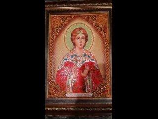 Алмазная вышивка частичная именные иконы Святая Надежда мерцающими стразами большого размера 40х50 😊 #алмазнаявышивка