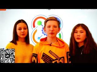Видео-презентация проекта «Карта инфраструктурных объектов села Исетское Исетского района»
