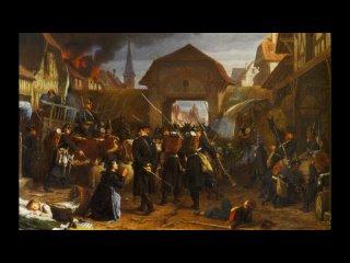 Марш Прусская Глория. И.Г. Пифке. 1871. Военный оркестр.