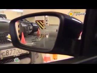учимся ездить задним ходом и парковаться по зеркалам