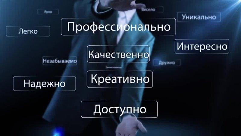 Добро пожаловать в КУКИиТ mp4